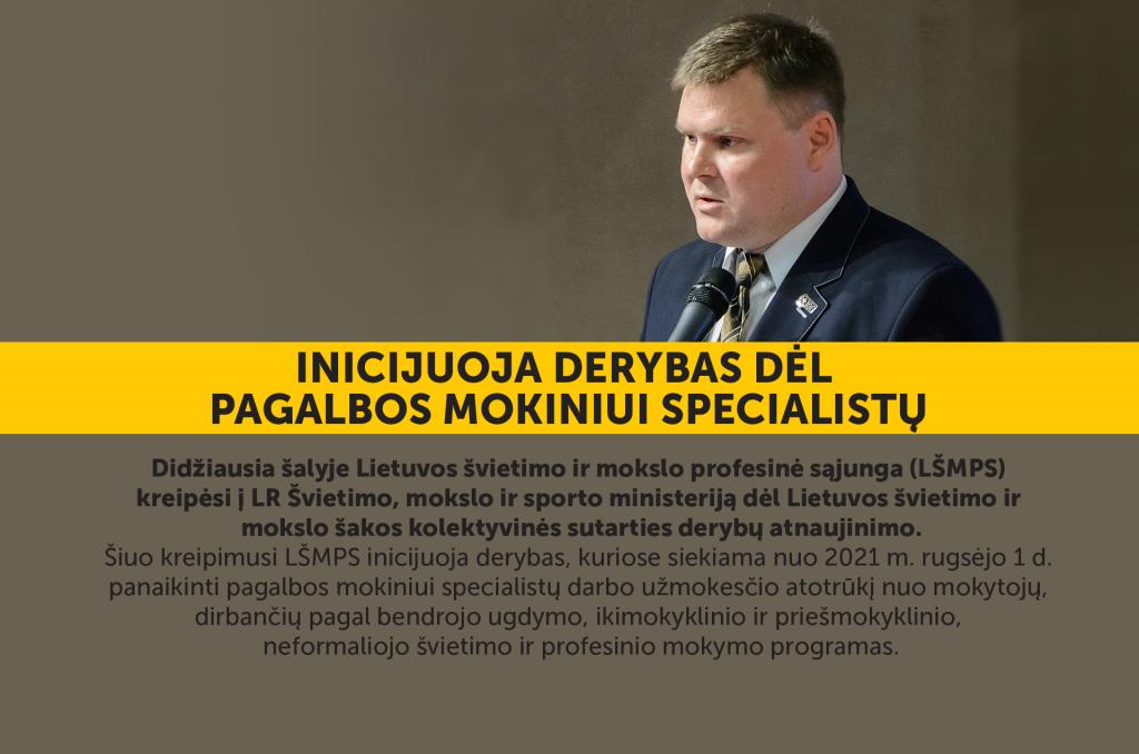 Giedrius Viliūnas. Europos patirtis švietime moko dialogo - sarjusa.lt